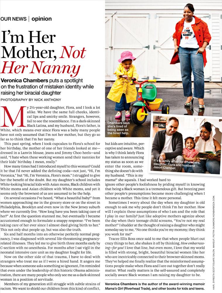Essence Magazine :: Veronica Chambers